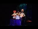 Сцена из спектакля Алиса в стране чудес.