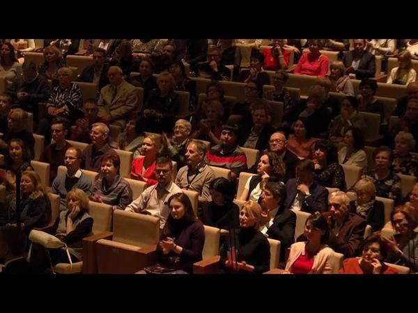 Самсон и Далила. Концертное исполнение оперы. Зал Зарядье. 14.10.2018.