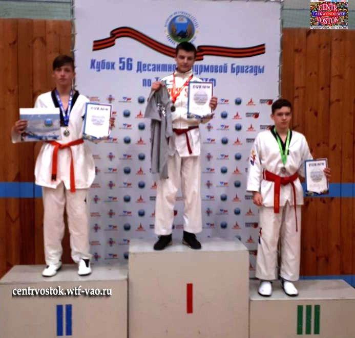 Kadet-Male-61kg