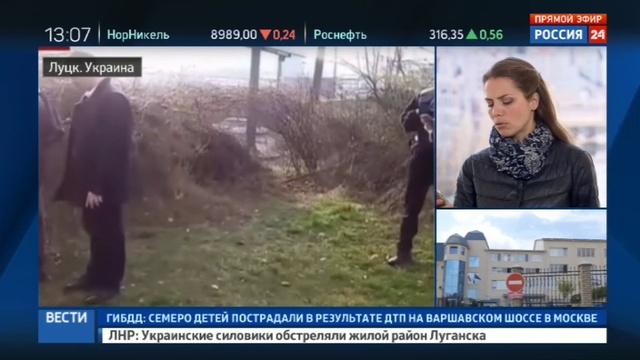 Новости на Россия 24 • В украинском Луцке обстреляно консульство Польши