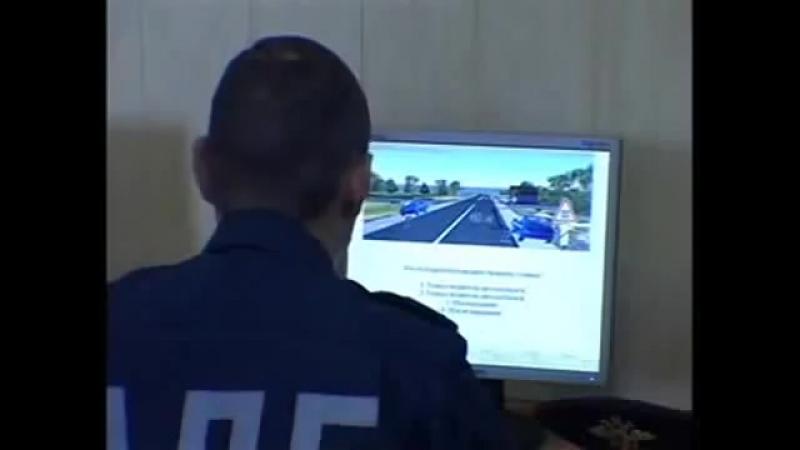 Сотрудники ДПС по Атайскому краю провалили сдачу экзамена на Правила дорожного движения