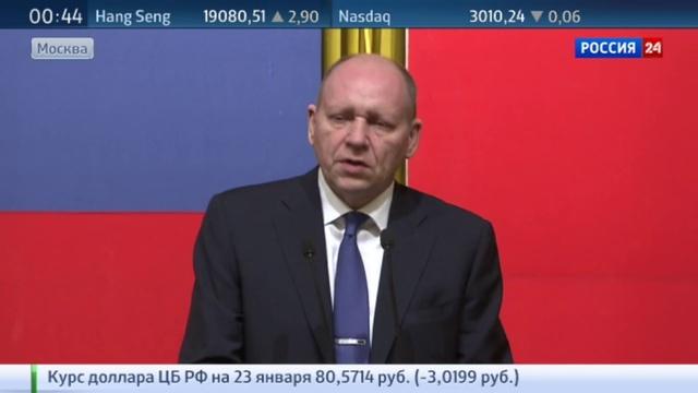 Новости на Россия 24 • Россия и Китай начали Год обменов в области средств массовой информации