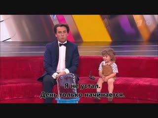Андрей Дворников. Лучше всех! Фрагмент выпуска от 25.11.2018