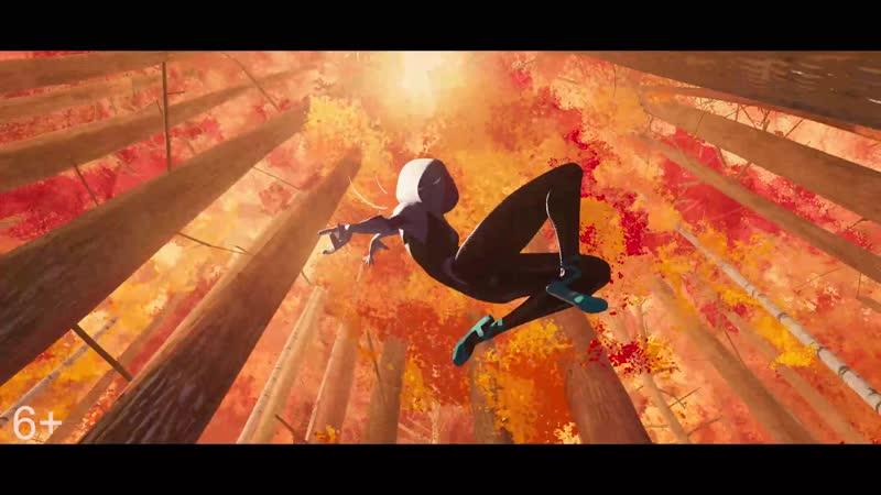 Человек-паук: Через вселенные (фантастика) 6