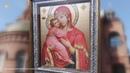 Праздник Сретения Владимирской иконы во Владимирском храме г Иваново 8 09 2018