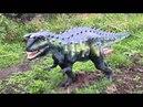 Dino Park Minsk