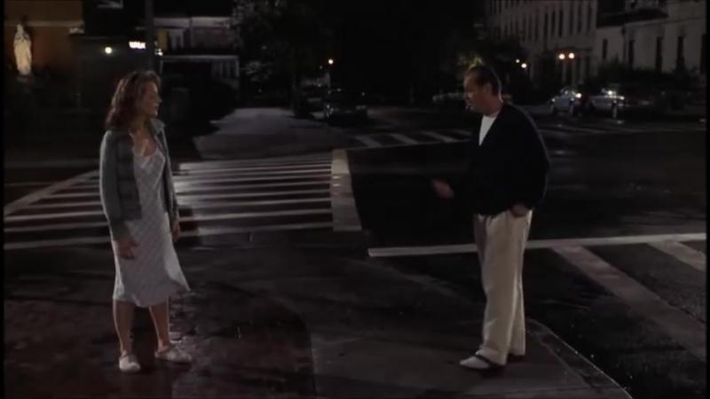Лучше не бывает (1997), отрывок