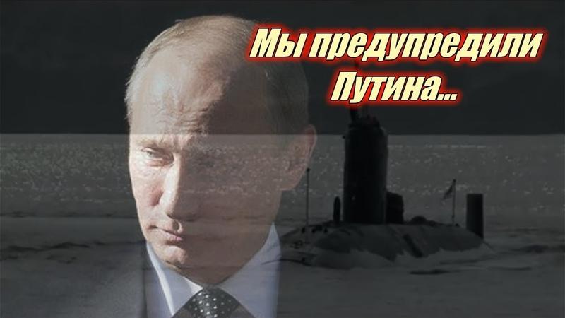 Путин предупрежден! Великобритания отправила подводную лодку - охотника, преследовать Россию