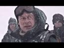 День, когда земля замерзла