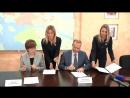 Соглашение о создании ФосАгро-школ