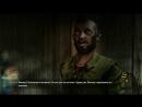 [RusGameTactics] Прохождение Dead Island: Riptide - Часть 15 — Ритуал / Мертвая зона