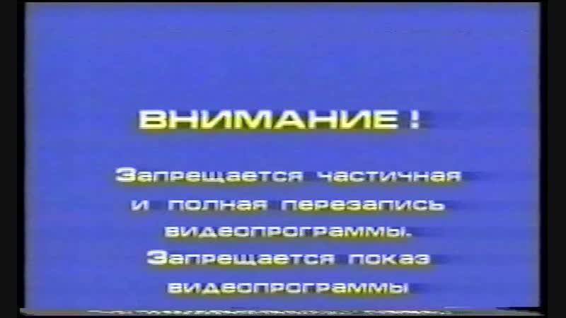 Бездна 1989 VHSRIP перевод Юрий Живов