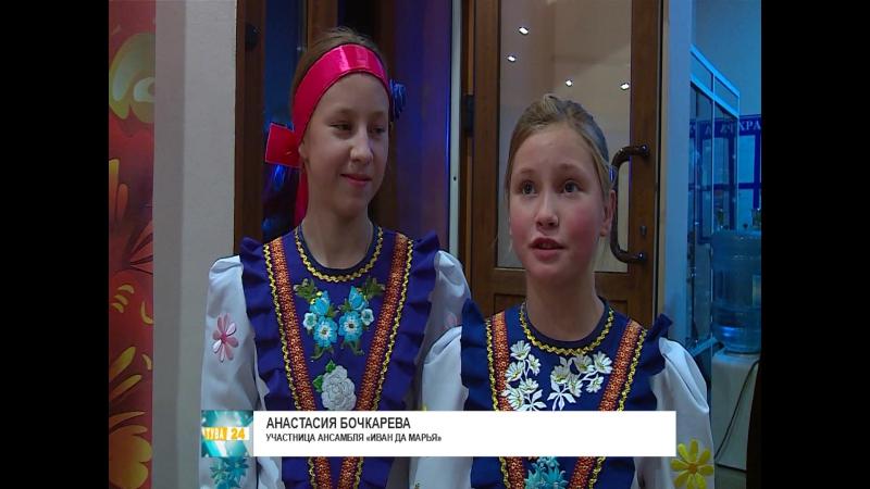 Тува24 Дорога на фестиваль