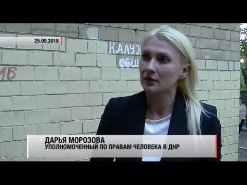 Встреча Дарьи Морозовой с переселенцами. Актуально