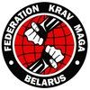 Федерация крав мага [Federation krav maga]
