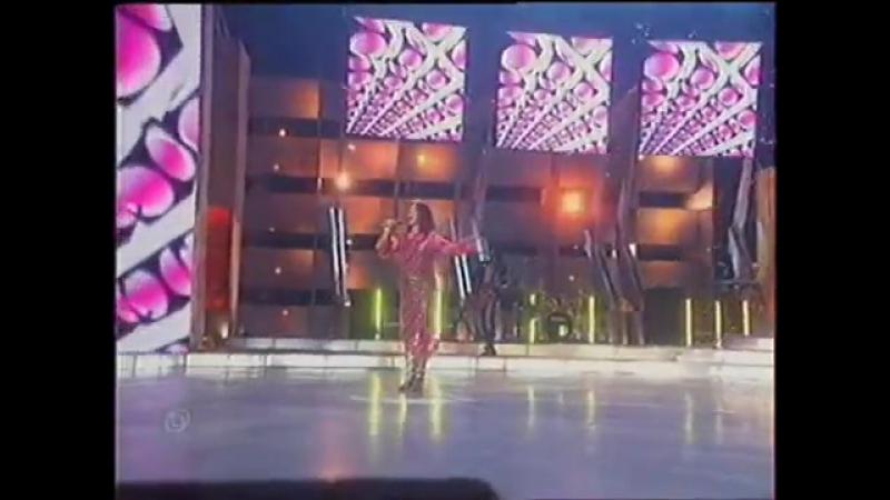 София Ротару Золотой граммофон 2003