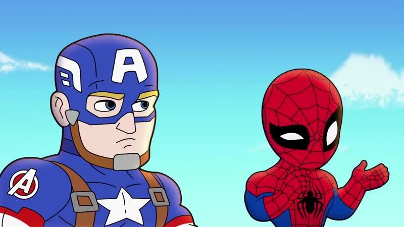 Marvel Super Hero Adventures 15 (Spidey to Cap/Roger That!)