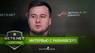 PashaBiceps о последних результатах Virtus.Pro, роли Michu и польской CS:GO-сцене