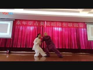 李占英老师与弟子刘娇莲在成都师生联谊会上表演推手
