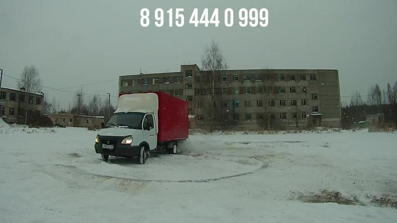 Грузоперезки Ногинск, Газель Ногинск.89154440999