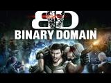 [Стрим] Binary Domain