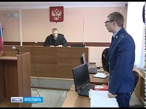 В Ярославле началось рассмотрение уголовного дела экс-мэра Переславля-Залесского Дениса Кошурникова