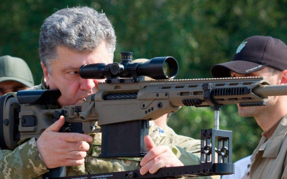 США гарантировали поставки оружия Украине - Порошенко