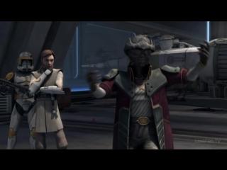 Звёздные Войны :Войны Клонов - 5 сезон 9 серия.(отрывок)