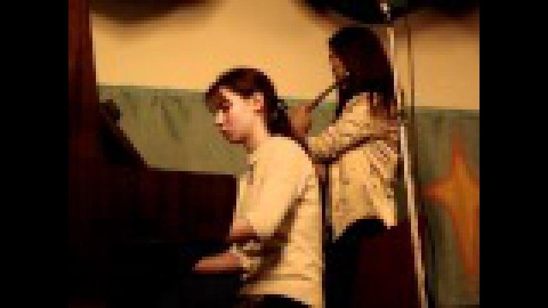 Фортепиано и флейта (НастяВера))