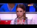 Звезды сошлись 29 октября Смирнова Ксюша и Диана Шурыгина в программе НТВ