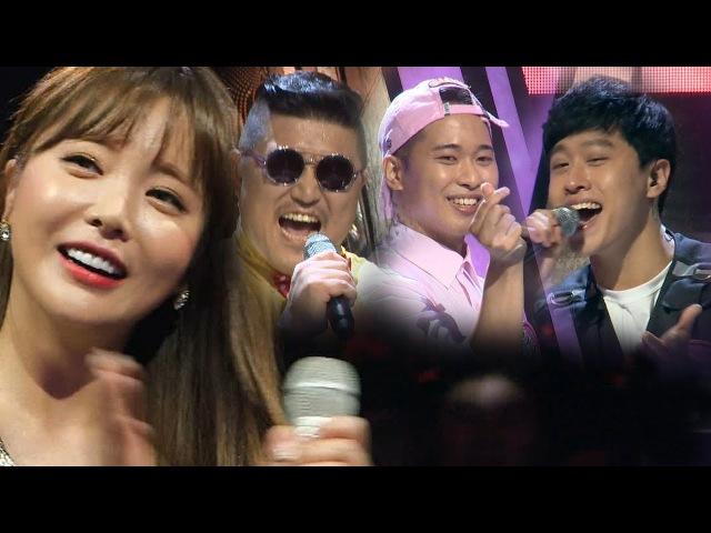 홍진영, 에너지 폭발하는 대결 '사랑의 배터리' 《Fantastic Duo 2》 판타스틱 듀오 2 EP14