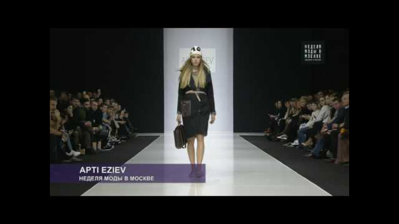 APTI EZIEV ДЕСЯТИЛЕТКА Moscow Fashion Week fall/winter 2017/2018