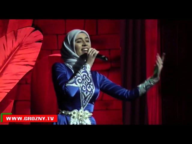 Чеченские Песни АСЯ АБУБАКАРОВА и ЭЛИНА МУРТАЗОВА - Мярша я хьо 1уйре