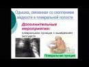 Сестринский уход при бронхитах пневмонии бронхиальной астме