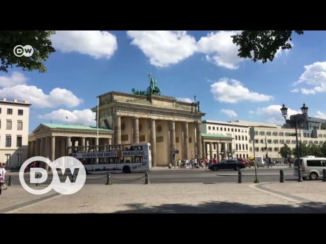 Как посмотреть Берлин за 24 часа и 7 евро