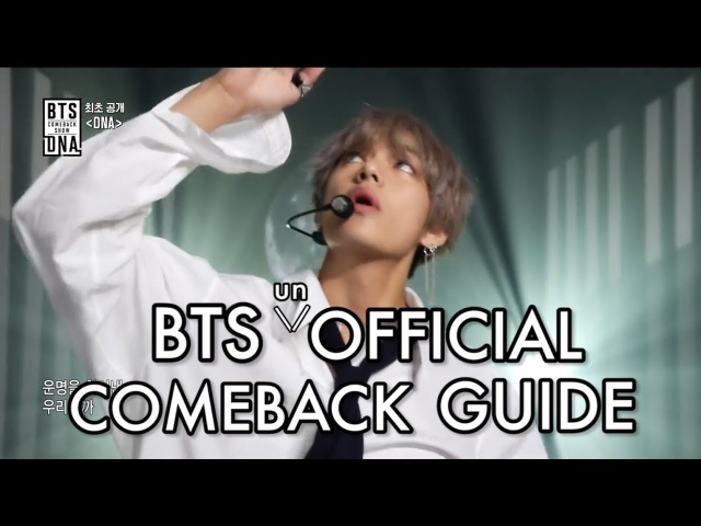 Who is bts? the unofficial comeback guide
