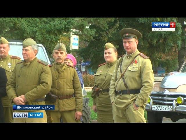 В Шипуновском районе прошёл автопробег «Забытая дорога»
