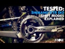 Shimano XTR Di2 shift modes explained - long-term test