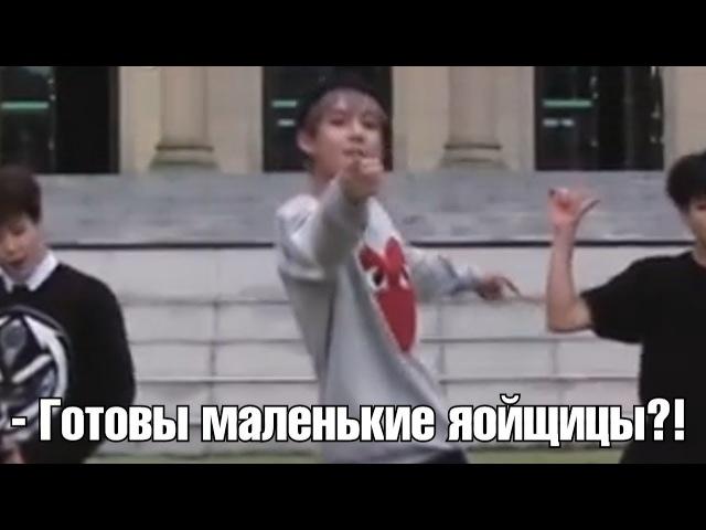 BTS War of Hormone - Dance Practice | То, чего вы не замечали