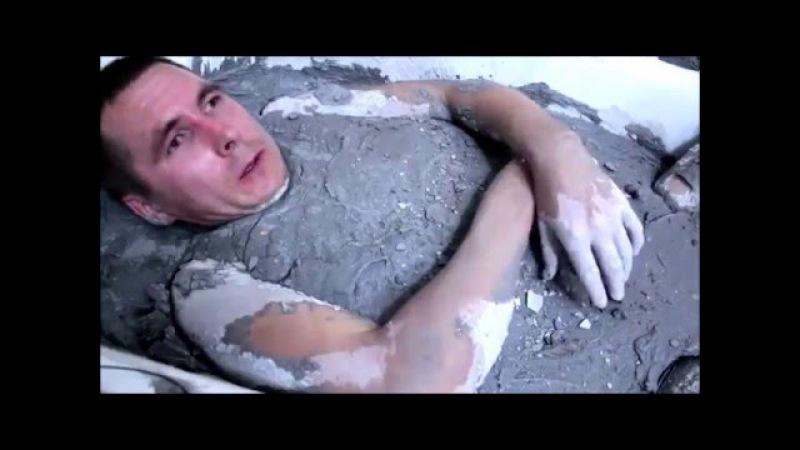 Замуровал себя штукатуркой в ванной Не повторять! опасно для жизни Автор редкий
