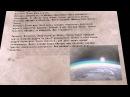 Разговор Гагарина и Королева во время первого полета в космос