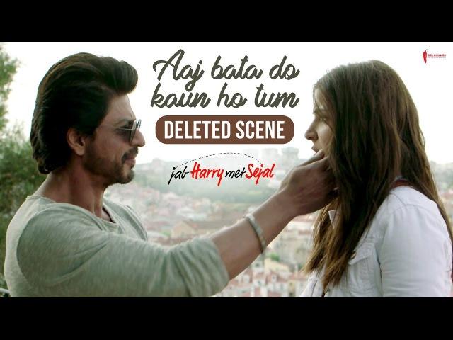 Aaj Bata Do Kaun Ho Tum | Jab Harry Met Sejal | Deleted scene