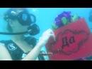 Dive underwater wedding ceremony Samui Thailand Подводная дайв cвадьба в Таиланде