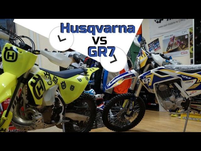 Обзор GR7 и сравнение с оригиналом Husqvarna