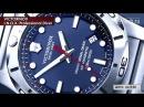 Victorinox INOX Professional Diver обзор часов с Baselworld 2017