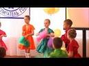 Танец с султанчиками Чудо-детство