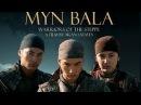 Myn Bala full length movie