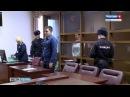 В Перми судят главу банды «черных риелторов»