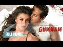 Индийский фильм: Мистерия / Gumnaam: The Mystery (2008)