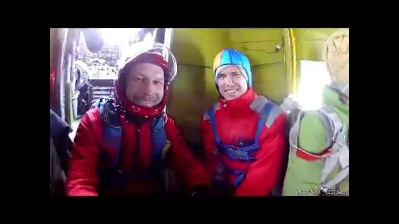 Прыжок в тандеме Аэродром Логиново